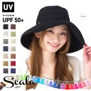 帽子 レディース スカラ つば広 UVハット SCALA LC399 コットン|女性用 春 夏 UVカット UV対策 ハット UPF50+ #WN:H #WN:...