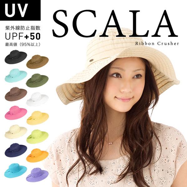スカラ UVカット帽子 SCALA LC511 リボン クラッシャー ハット レディース UV対策 夏 紫外線カット 紫外線対策 女優シルエット帽子 #WN:H #WN:U [RV]【UNI】【MB】 [OSALE]【返品・交換対象外】