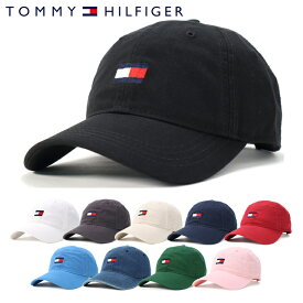 トミーヒルフィガー キャップ サイズ調整 ARDIN TOMMY HILFIGER ぼうし ローキャップ ブランド おしゃれ メンズキャップ レディースキャップ メンズレディース帽子