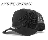 ポイント10倍NEWERA(ニューエラ)メッシュキャップ9FORTYMLBニューヨークヤンキースダメージDフレーム|帽子メンズレディース|全9色#CP:M[RV][JS]【UNI】