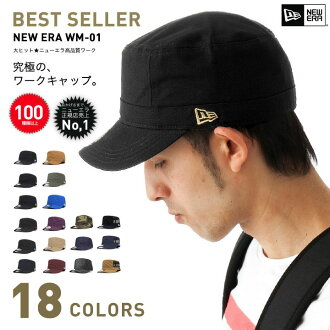Hat new era military-Cap canvas all 14 colors NEWERA WM-01 DUCK #CP: W