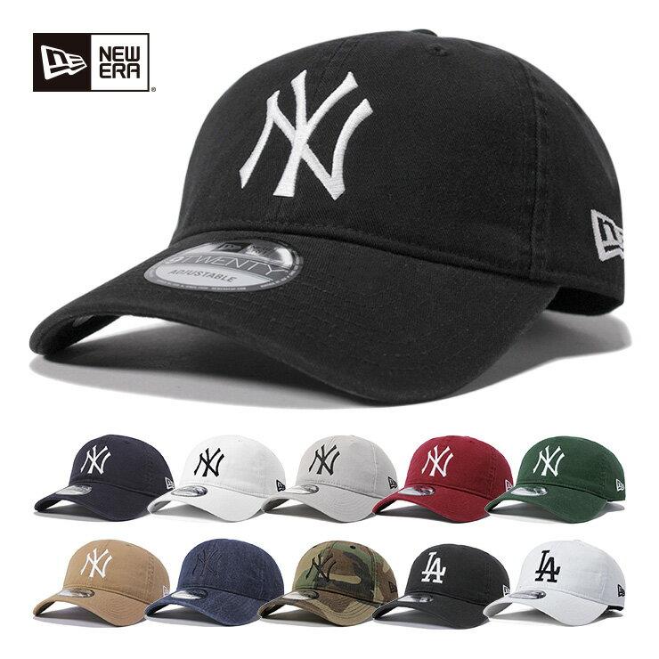 ニューエラ キャップ 9TWENTY MLB 帽子 メンズ レディース ローキャップ サイズ調整 野球 ぼうし ヤンキース ニューヨークヤンキース 野球帽 ストラップバック 迷彩柄 ニューエラキャップ new era メンズキャップ コットン newera ニューエラー メンズキャップ帽子