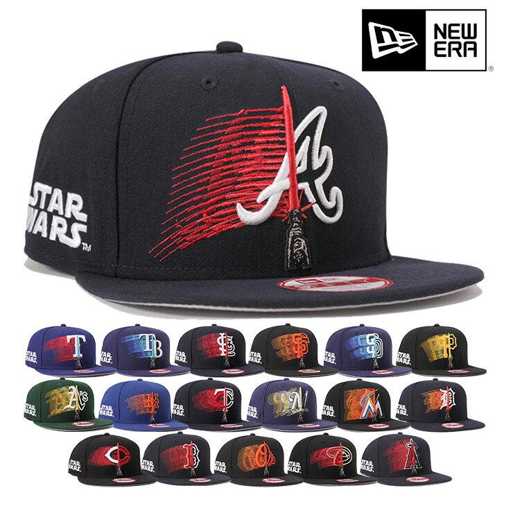 ニューエラ NEW ERAスターウォーズ スナップバックキャップ 9FIFTY オリジナルフィット ロゴ スワイプ MLB STAR WARS帽子 メンズ レディース全18色【返品・交換対象外】