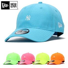 ニューエラ キャップ サイズ調整 9THIRTY ネオン MLB ニューヨークヤンキース NEW ERA ニューエラキャップ 帽子 ぼうし new era メンズキャップ レディースキャップ メンズ帽子 レディース帽子 newera ブランド おしゃれ ローキャップ 夏 春夏 ブルー グリーン ピンク