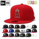 ニューエラ キャップ キッズ NEW ERA KIDS 帽子 ぼうし キッズキャップ 大谷 メジャーリーグ エンゼルス   ヤンキース…