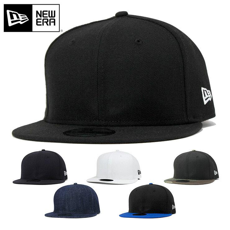 ニューエラ キャップ ベーシック 無地 NEWERA 9FIFTY NEW ERA スナップバック 帽子 メンズ レディース  ニューエラキャップ 黒 スナップ バック フラットキャップ ブランド スナップバックキャップ ベースボールキャップ