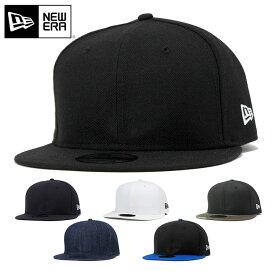 ニューエラ キャップ ベーシック 無地 NEWERA 9FIFTY NEW ERA スナップバック 帽子 メンズ レディース||ニューエラキャップ 黒 スナップ バック フラットキャップ ブランド スナップバックキャップ ベースボールキャップ