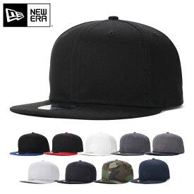 ニューエラ キャップ スナップバック 9FIFTY FLAT BILL NEW ERA ぼうし new era ブランド おしゃれ ストリート 無地 シンプル newera メンズキャップ レディースキャップ メンズ帽子 黒 白 カモフラ 迷彩柄