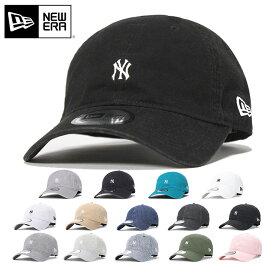 ニューエラ キャップ サイズ調整 9THIRTY MLB ニューヨークヤンキース NEW ERA ぼうし ニューエラキャップ メンズキャップ レディースキャップ メンズ帽子 レディース帽子 黒 白 ブランド おしゃれ ストリート 秋冬 ローキャップ ブラック ホワイト 無地