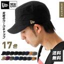 ニューエラ ワークキャップ WM-01 帽子 メンズ レディース ミリタリーキャップ ミリタリー メッシュ ニューエラメッシ…