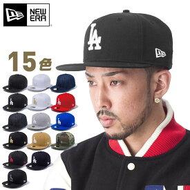 ニューエラ キャップ 59FIFTY ロサンゼルス ドジャース NEW ERA 帽子 メンズ レディース フラットキャップ ストリート newera ニューエラキャップ スポーツキャップ ブランド 野球帽 ベースボールキャップ ニューエラー メンズキャップ帽子