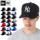 ニューエラ メッシュキャップ ヤンキース ドジャース NEWERA Dフレーム 帽子 メンズ ヤンキース ニューエラメッシュキ…