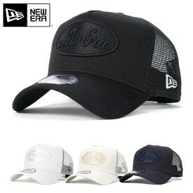 ニューエラ メッシュキャップ 9FORTY OVAL LOGO NEW ERA ぼうし ニューエラメッシュキャップ メッシュ new era ブランド おしゃれ ストリート newera メンズキャップ レディースキャップ メンズレディース帽子 黒