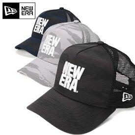 ニューエラ メッシュキャップ 9FORTY SQUARE カモフラ 迷彩柄 NEW ERA ぼうし ニューエラメッシュキャップ メッシュ new era ブランド おしゃれ ストリート newera ニューエラキャップ メンズキャップ レディースキャップ メンズレディース帽子