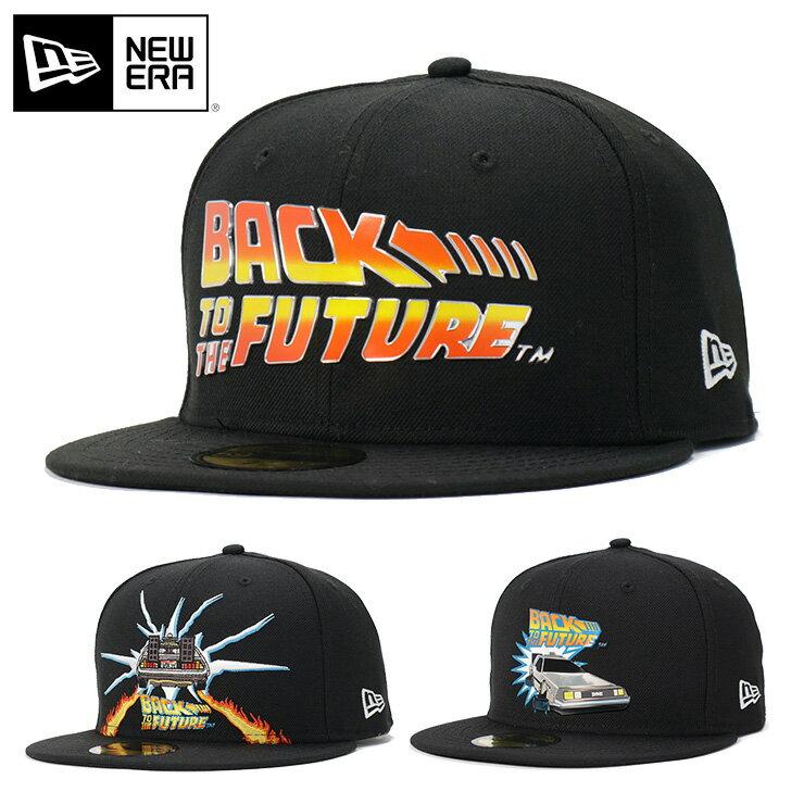 ニューエラ バックトゥザフューチャー コラボ キャップ 59FIFTY NEW ERA BACK TO THE FUTURE ぼうし 野球帽 ベースボールキャップ フラットキャップ new era newera ニューエラキャップ メンズキャップ レディースキャップ メンズレディース帽子
