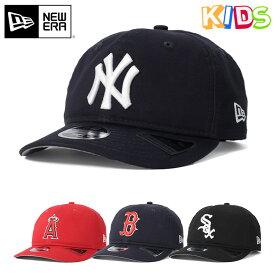 ニューエラ キッズ キャップ スナップバック RETRO CROWN 9FIFTY TEAM CHOICE MLB NEW ERA YOUTH ぼうし new era ブランド おしゃれ ストリート newera ニューエラキャップ メンズキャップ レディースキャップ メンズレディース帽子
