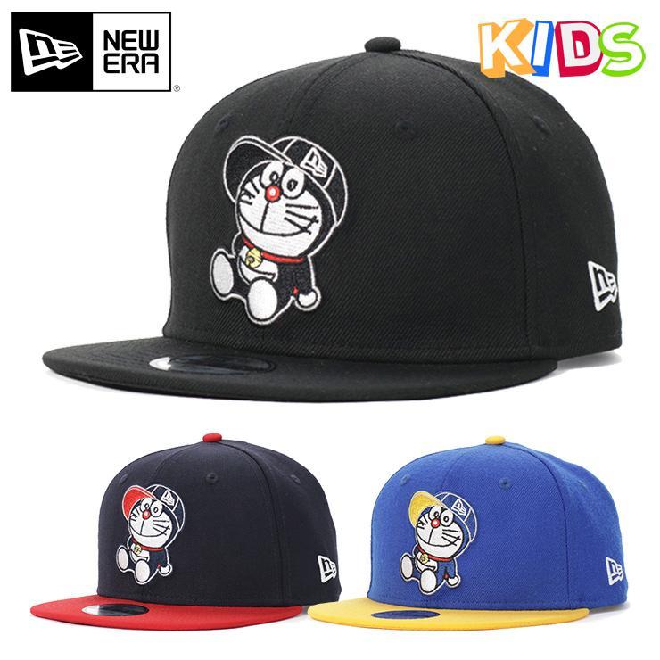 ニューエラ キッズ ドラえもん コラボ キャップ スナップバック 9FIFTY NEW ERA YOUTH DORAEMON ぼうし new era ブランド おしゃれ ストリート newera ニューエラキャップ メンズキャップ レディースキャップ メンズレディース帽子