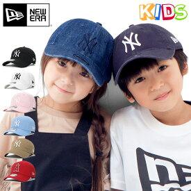ニューエラ キッズ キャップ サイズ調整 9TWENTY MLB ニューヨークヤンキース NEW ERA KIDS 帽子 ヤンキース 黒 スナップバックキャップ キッズキャップ newera     ベースボールキャップ スナップバック ニューエラキャップ