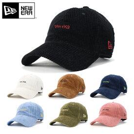 ニューエラ キャップ サイズ調整 9THIRTY CORDUROY NEW ERA ぼうし ローキャップ new era ブランド おしゃれ ストリート newera ニューエラキャップ メンズキャップ レディースキャップ メンズレディース帽子
