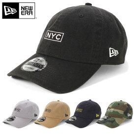 ニューエラ キャップ サイズ調整 9TWENTY NYC NEW ERA ぼうし ローキャップ new era ブランド おしゃれ ストリート newera ニューエラキャップ メンズキャップ レディースキャップ メンズ レディース メンズレディース帽子 迷彩 黒 グレー ネイビー カーキ ベージュ カモ