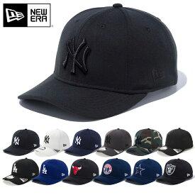ニューエラ キャップ スナップバック 9FIFTY STRETCH SNAP MLB ニューヨークヤンキース NEW ERA メンズキャップ 野球帽 野球帽子 ブラック ベースボールキャップ newera new era レディース帽子 ぼうし メンズキャップ帽子