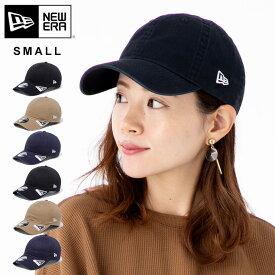 ニューエラ レディース キャップ サイズ調整 9TWENTY SMALL BASIC COTTON NEW ERA ぼうし ローキャップ ブランド おしゃれ ストリート newera ニューエラキャップ 女性用キャップ レディースキャップ レディース帽子 シンプル 無地