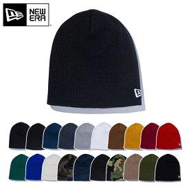 ニューエラ ニット帽 ベーシックビーニー NEW ERA ニットキャップ メンズニット帽 レディースニット帽 無地 シンプル ブランド おしゃれ ストリート ぼうし 【MB】
