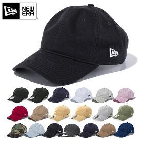 ニューエラ キャップ 9TWENTY 無地 NEW ERA NEWERA 帽子 メンズ レディース ローキャップ ウォッシュ加工 サイズ調整 無地 カーブ コットンキャップ ぼうし コットン ブランド メンズキャップ帽子 迷彩柄 ニューエラー メンズキャップ帽子 ニューエラキャップ