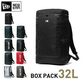 ニューエラ リュック 32L ボックスパック NEW ERA ブランド デイパック 通勤 機能性 おしゃれ 通学 インナーポケット ニューエラリュック メンズバッグ レディースバック バック ブラック ネイビー 黒 カモフラ 迷彩柄