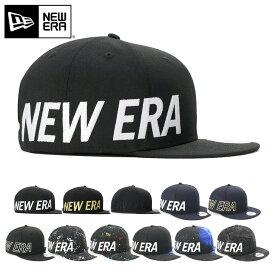 ニューエラ キャップ スナップバック 9FIFTY ESSENTIAL NEW ERA ぼうし ブランド おしゃれ ストリート newera ニューエラキャップ メンズキャップ レディースキャップ メンズ レディース メンズレディース帽子 ロゴ ブラック 黒 ホワイト 白 ゴールド 金