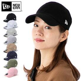 ニューエラ キャップ サイズ調整 カジュアルクラシック NEW ERA 帽子 ぼうし ブランド おしゃれ ストリート newera ニューエラキャップ メンズ レディース 無地 黒 カーキ シンプル 可愛い 深め コットン UV UVケア 日よけ 紫外線対策 男女兼用
