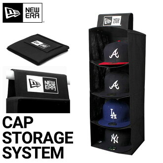 New era Cap storage system black NEWERA CAP STORAGE SYSTEM BLACK #OG