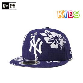 ニューエラ キッズ キャップ 59FIFTY リップストップ MLB ニューヨークヤンキース ネイビー ハイビスカス柄 NEW ERA KIDS 帽子 男の子 女の子 | | ベースボールキャップ ニューエラキャップ newera 【返品・交換対象外】