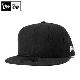 ニューエラ キャップ 59FIFTY ベーシック ブラック/ホワイト 11409457 m01-mctbs|| new era 黒 白 きゃっぷ メンズ ダンス帽子 ストリートキャップ メンズ帽子 メンズキャップ帽子 かっこいい ストリート newera ニューエラキャップ ブランド ぼうし 帽子