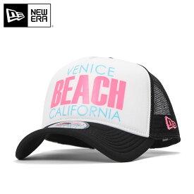 ニューエラ メッシュキャップ 9FORTY Aフレーム ベニスビーチ カリフォルニア ブラック ホワイト NEW ERA 帽子 ぼうし メンズ帽子 レディース帽子 ブランド おしゃれ newera 春夏 夏 メンズキャップ レディースキャップ new era ニューエラキャップ