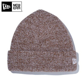 ニューエラ ニット帽 カフ SOFT HEATHER ブラウン ホワイト NEW ERA ぼうし ニューエラニット newera ブランド おしゃれ ストリート メンズニット レディースニット メンズ帽子 レディース帽子