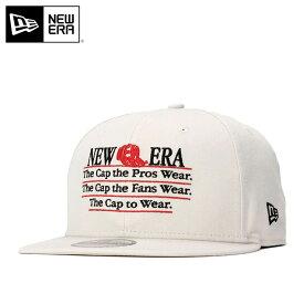 ニューエラ キャップ スナップバック 9FIFTY BASIC FABRICS ストーン NEW ERA 帽子 ぼうし メンズ帽子 レディース帽子 newera new era ブランド おしゃれ 夏 メンズキャップ レディースキャップ ニューエラキャップ