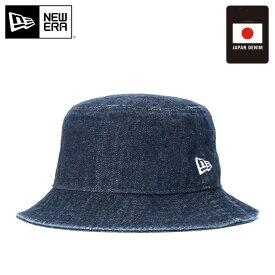 ニューエラ バケットハット BUCKET-01 JAPAN DENIM ウォッシュドデニム NEW ERA ぼうし new era 637fd88eafc4