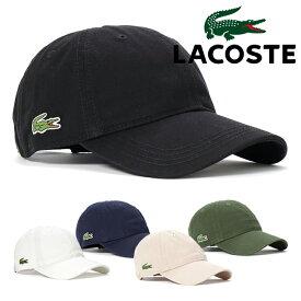 ラコステ キャップ サイズ調整 GABARDIN LACOSTE ぼうし ブランド おしゃれ 無地 シンプル メンズキャップ レディースキャップ メンズ帽子 レディース帽子 メンズレディースキャップ メンズレディース帽子 黒 白