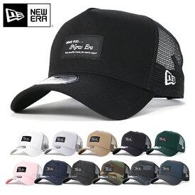 オンスポッツ別注 ニューエラ メッシュキャップ 帽子 メンズ 9FORTY BLACK PATCH NEW ERA NewEra ぼうし ローキャップ ランド おしゃれ ストリート newera ニューエラキャップ メンズキャップ レディースキャップ メンズレディース帽子
