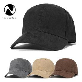 ニューハッタン キャップ ストラップバック スエード newhattan CAP 全4色