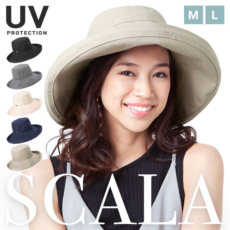 レディース 帽子 スカラ 2018年 春 夏 別注 UVカット SCALA LC399 (ワイヤー入り)| 折りたたみ 紫外線 UV つば広 ハット UVカット 日よけ帽子 大きいサイズ サイズ調整可能 【MB】 【専用あごひも対応】