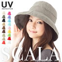 スカラ コットンハット UVカット帽子 SCALA LC484 レディース ハット UV対策 UV 紫外線カット 紫外線対策 夏 女優シルエット帽子 【MB】