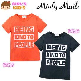 【送料無料】子供服 女の子 Tシャツ 半袖 Mialy Mail ロゴプリント バックプリント 女児 キッズ 110cm 120cm 130cm【メール便対応】