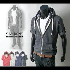 【GEMBONY】霜降り杢カラーチェック切替ロールアップ5分袖パーカー