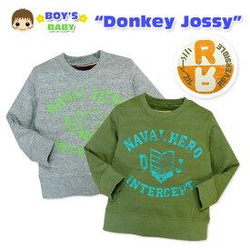 【送料無料】【男児ベビー】【トレーナー】Donkey Jossy 英字クラックプリント リバーシブルトレーナー【80cm】【90cm】【95cm】 【メール便対応】