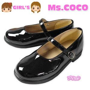 【送料無料】子供 フォーマルシューズ 靴 女の子 スナップボタン留め 女児 キッズ 15cm-19cm