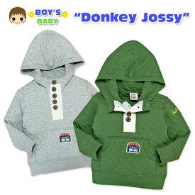 【送料無料】【男児ベビー】【トレーナー】Donkey Jossy 刺繍&ワッペン付き キルトパーカー風トレーナー【80cm】【90cm】【95cm】【メール便対応】