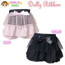 【送料無料】ベビー服 女の子 ショート パンツ Dolly Ribbon ドーリーリボン ボトム シフォンフリル チュールレース …