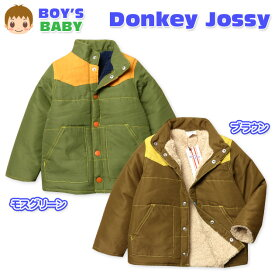 ベビー服 男の子 アウター ジャケット Donkey Jossy ドンキージョッシー 中綿 裏ボア スエード 配色切替 スタンドネック男児 ベビー 90cm 95cm